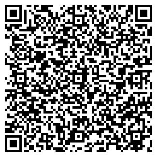 QR-код с контактной информацией организации ЛИДИЯ, ООО