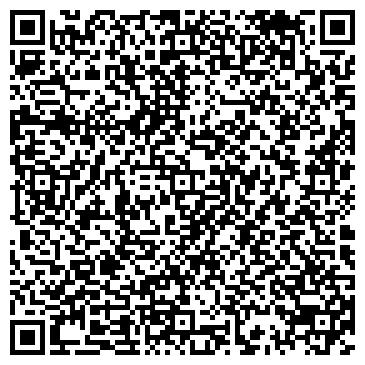 QR-код с контактной информацией организации ТОМАШПОЛЬСКАЯ РАЙОННАЯ ТИПОГРАФИЯ, ООО