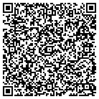 QR-код с контактной информацией организации АЛМАКС-МАРКЕТ, ООО