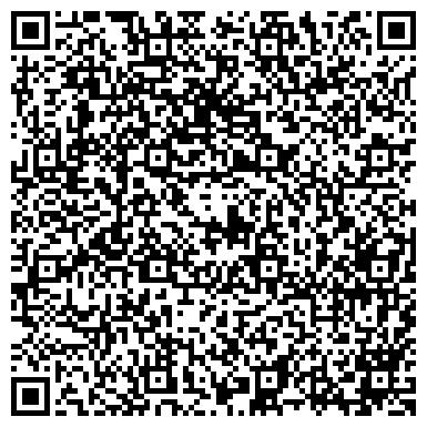 QR-код с контактной информацией организации ПРОГРЕСС, ШАХТА, ОБОСОБЛЕННОЕ ПОДРАЗДЕЛЕНИЕ ОАО ДОНЕЦКУГОЛЬ