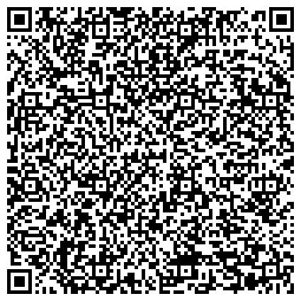 QR-код с контактной информацией организации ПОЛТАВАСТАНДАРТМЕТРОЛОГИЯ, ПОЛТАВСКИЙ РЕГИОНАЛЬНЫЙ НПЦ СТАНДАРТИЗАЦИИ, МЕТРОЛОГИИ И СЕРТИФИКАЦИИ, ГП