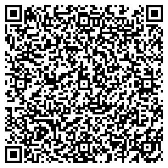 QR-код с контактной информацией организации УНИВЕРСАЛ, ПП УТОГ