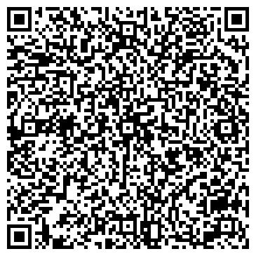 QR-код с контактной информацией организации ТВОРЧЕСКАЯ СКУЛЬПТУРНАЯ МАСТЕРСКАЯ, ЧП