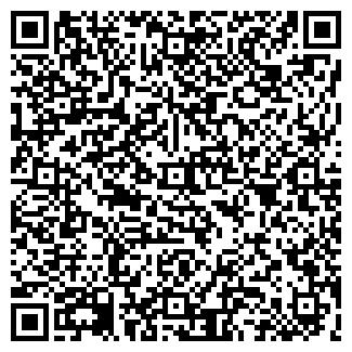 QR-код с контактной информацией организации ДЕНАС, ЧП