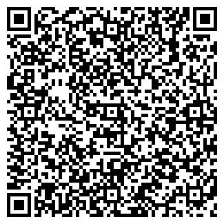 QR-код с контактной информацией организации АСТРЕМ, МЧП