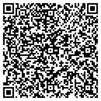 QR-код с контактной информацией организации АНП, ЧП