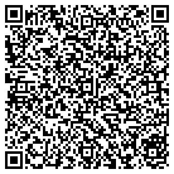 QR-код с контактной информацией организации ВЕСТИ, РЕДАКЦИЯ ГАЗЕТЫ