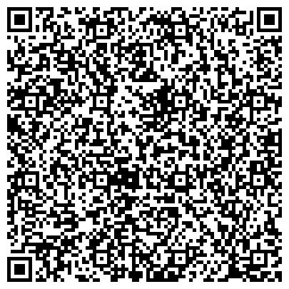 QR-код с контактной информацией организации САТЕЛИТ, ЦЕНТР КАБЕЛЬНОГО ТЕЛЕВИДЕНИЯ СОЮЗА ВЕТЕРАНОВ БОЕВЫХ ДЕЙСТВИЙ В АФГАНИСТАНЕ