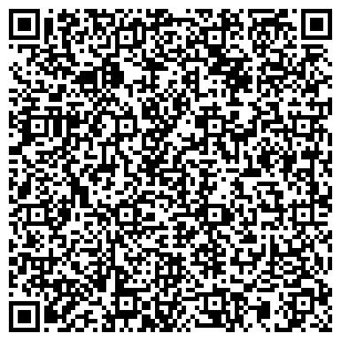 QR-код с контактной информацией организации ПОЛТАВСКАЯ ОБЛАСТНАЯ СТАНЦИЯ ЗАЩИТЫ РАСТЕНИЙ, ГП