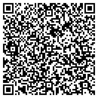 QR-код с контактной информацией организации ДОВИРА ПЛЮС