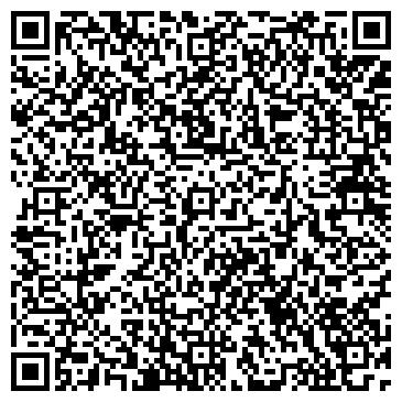 QR-код с контактной информацией организации ЭКОЛОГО-НАТУРАЛИСТИЧЕСКИЙ ОБЛАСТНОЙ ЦЕНТР