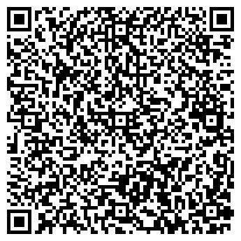 QR-код с контактной информацией организации ГРИНАЛЬПСЕРВИС
