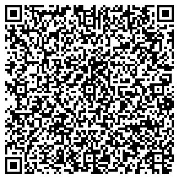 QR-код с контактной информацией организации ЛАДЫЖИНСКИЙ ЗАВОД СИЛИКАТНОГО КИРПИЧА, ОАО