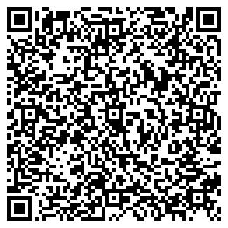 QR-код с контактной информацией организации ТЕХМАШСЕРВИС