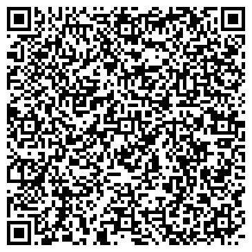 QR-код с контактной информацией организации ТУЛЬЧИНСКАЯ ДЕТСКАЯ МУЗЫКАЛЬНАЯ ШКОЛА