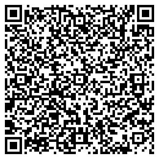 QR-код с контактной информацией организации РОССАВА, ОАО