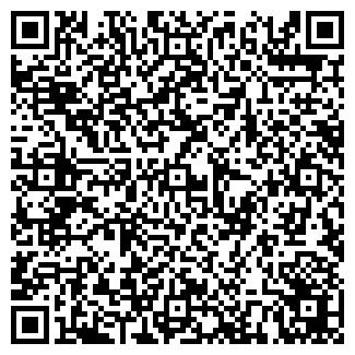 QR-код с контактной информацией организации C&А, ПТФ, ЧП