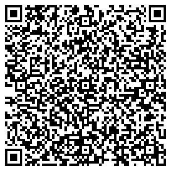 QR-код с контактной информацией организации Шарм