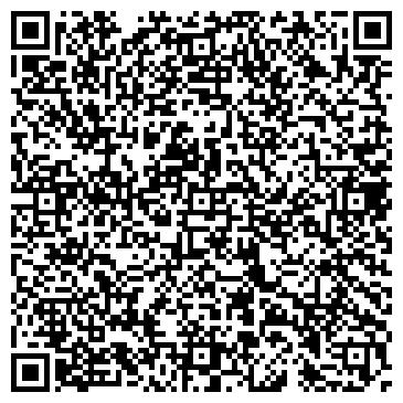 QR-код с контактной информацией организации ООО ЗеттаЛекс