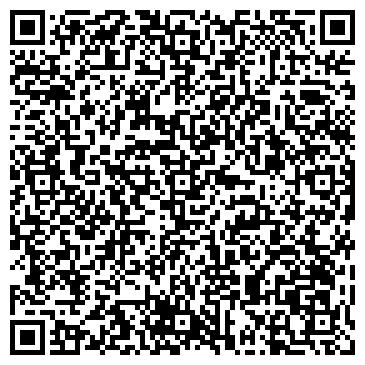 QR-код с контактной информацией организации АЖУР, ДОМ МОДНОГО БЕЛЬЯ ТПП УНИВЕРСАЛ