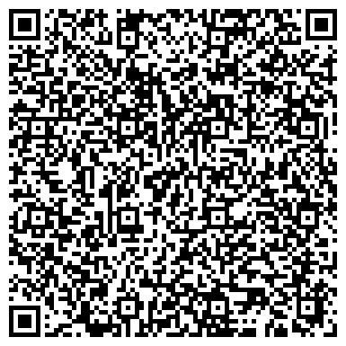 QR-код с контактной информацией организации ХМЕЛЬНИЦКИЙ ЗАВОД КЕРАМЗИТОВОГО ГРАВИЯ, ООО