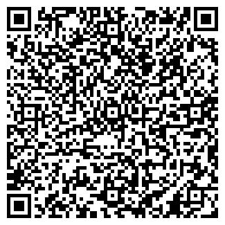 QR-код с контактной информацией организации ЛЕВАДА, ЧФ