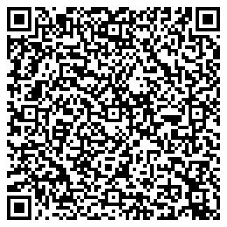 QR-код с контактной информацией организации ООО ЭККО