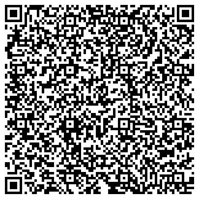 QR-код с контактной информацией организации УКРГИПРОДОР, ГП, ПОЛТАВСКИЙ ОТДЕЛ КОМПЛЕКСНОГО ПРОЕКТИРОВАНИЯ