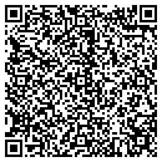 QR-код с контактной информацией организации ПРИГМА-ПРЕСС