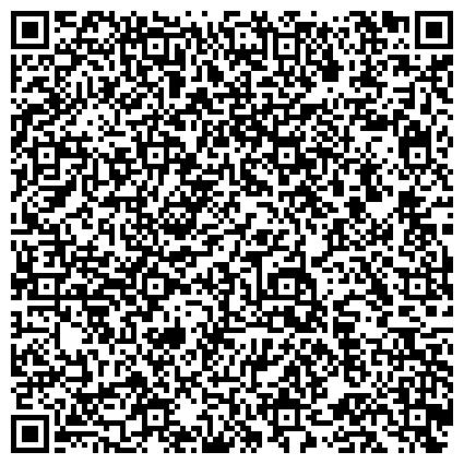 QR-код с контактной информацией организации УЧЕБНО-КУРСОВОЙ КОМБИНАТ УПРАВЛЕНИЯ ЖИЛИЩНО-КОММУНАЛЬНОГО ХОЗЯЙСТВА, КОММУНАЛЬНОЕ ПРЕДПРИЯТИЕ
