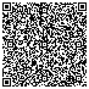QR-код с контактной информацией организации ДИТА, Строительная компания
