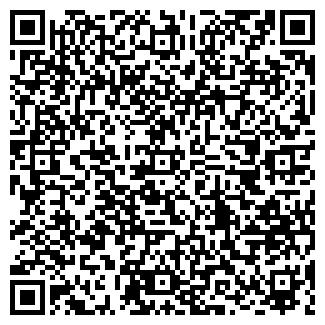 QR-код с контактной информацией организации ГЕРМЕС, АО