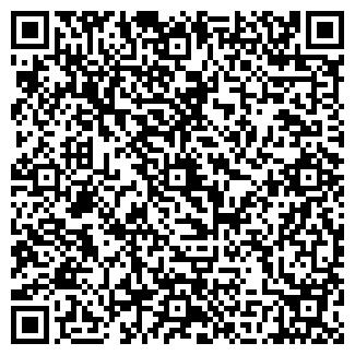 QR-код с контактной информацией организации ШЛЯХБУД, ООО