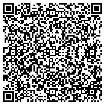 QR-код с контактной информацией организации АРТ-МОДУЛЬ, ООО