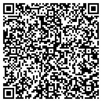 QR-код с контактной информацией организации SHKATULKA