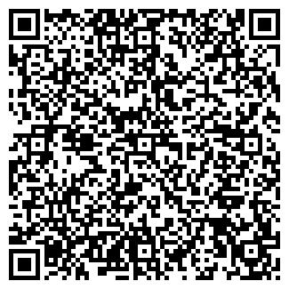 QR-код с контактной информацией организации АДВИС, ОАО