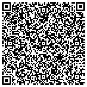 QR-код с контактной информацией организации ООО Асахи-Тур