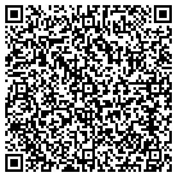 QR-код с контактной информацией организации ЭМАЛЬ-СЕРВИС, ООО