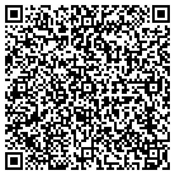 QR-код с контактной информацией организации А.ДЕЛЬВАНТЕЕЗ, ЧП