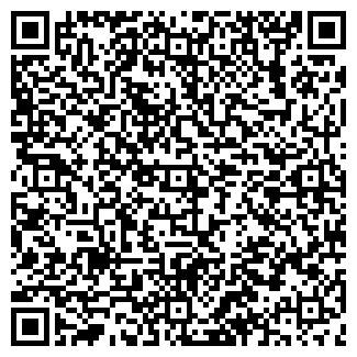 QR-код с контактной информацией организации ЛЕГМАШ, ОАО