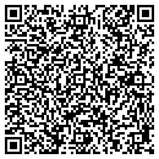 QR-код с контактной информацией организации КЛЯКСА