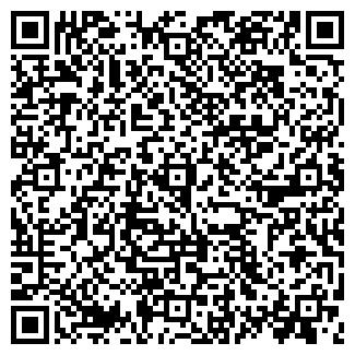 QR-код с контактной информацией организации КБО-АГРО