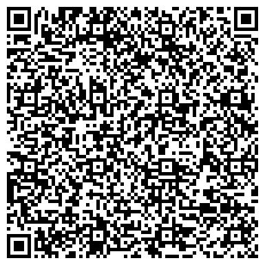 QR-код с контактной информацией организации ДАРЬЯ-СЕРВИС, ПОЛТАВСКОЕ НАУЧНО-ПРОИЗВОДСТВЕННОЕ ЧП