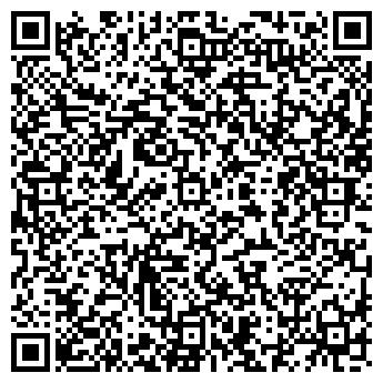 QR-код с контактной информацией организации АРТА, ИЗДАТЕЛЬСТВО, ЧП