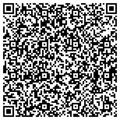 QR-код с контактной информацией организации ФИЛИМОНОВА ВАЛЕНТИНА НИКОЛАЕВНА, ЧАСТНЫЙ НОТАРИУС
