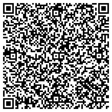 QR-код с контактной информацией организации КАРНАРУК НАТАЛЬЯ ВИЛЕНОВНА, ЧАСТНЫЙ НОТАРИУС