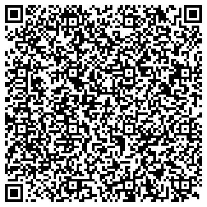 QR-код с контактной информацией организации АДВОКАТСКАЯ КОМПАНИЯ, ЮРИДИЧЕСКАЯ КОНСУЛЬТАЦИЯ КИЕВСКОГО РАЙОНА Г.ПОЛТАВА