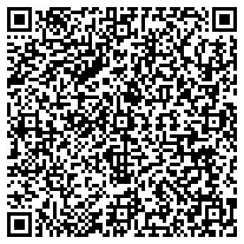 QR-код с контактной информацией организации GUDIALI
