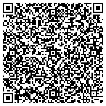 QR-код с контактной информацией организации ЧАПЛИНСКИЙ КОМБИКОРМОВЫЙ ЗАВОД, ЗАО