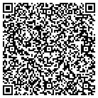 QR-код с контактной информацией организации Адвокат Лепилкин Д.В.